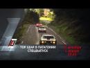 31 декабря и 1 января в 2045 смотрите программу «Top Gear в Патагонии. Спецвыпуск»