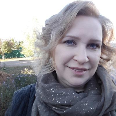 Елена Егина