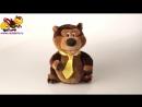 """Музыкальная анимированная игрушка """"Медведь Шпунтик"""" (песня Михаила Шелега """"За глаза твои карие"""")"""