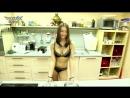 КуХХХня - Bonnie Тирамису XXX DINNER Спасибо! Ева!