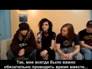 15.12.2008 Tokio Hotel Interview for VIVA with russub