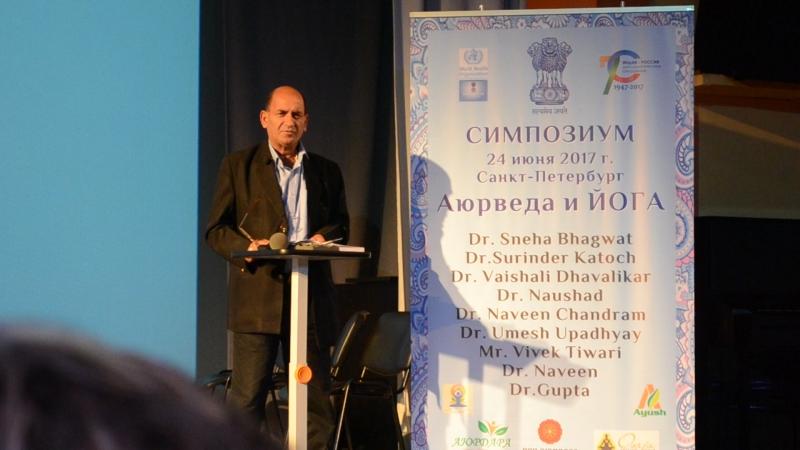Отрывок выступления врача из аюрведической клиники Москвы