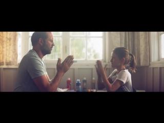 Ничто не может встать между отцом и ребенком