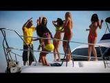 Белый пляж - Бьянка feat. Иракли