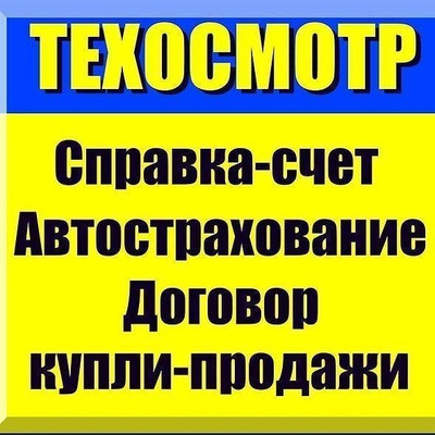 Тимур Бакиев