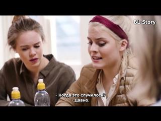 Стыд/Skam - 2 сезон 1 серия (русские субтитры)
