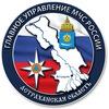 Mchs Astrakhan