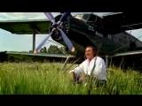 Валерий Курас - Самолетик