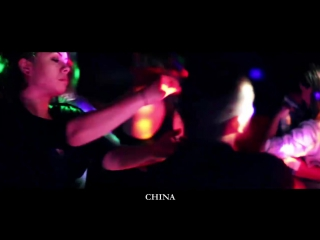 China Soulzouk