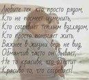 Сергей Крайнюк фото #11