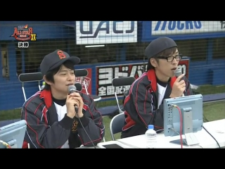 Daiya no Ace Event - All Star Game II (pt5)