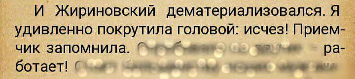 https://pp.userapi.com/c837334/v837334656/32780/vcTG5oe7LNc.jpg