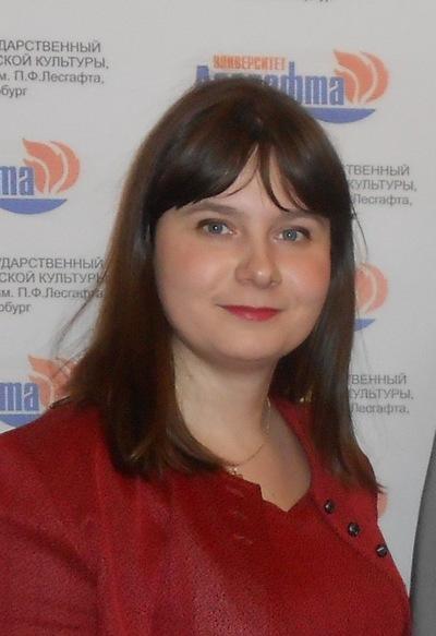 Алиса Штуккерт