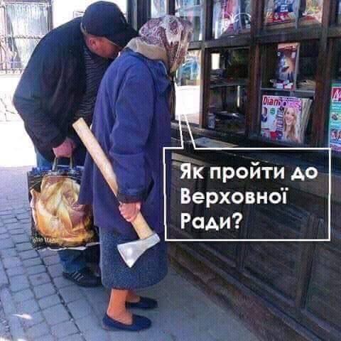 https://pp.vk.me/c837334/v837334679/2a22b/poykbDbR01Q.jpg