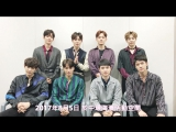 SMTOWN Special Stage in Hong Kong - EXO Greeting Video