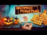02.11.2017 приз Мини сет Оками победитель - Екатерина Андреевна Шаргунова