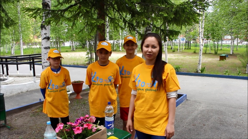 Волонтеры Кто если не Я приняли участие в озеленении Учреждения Родник