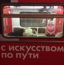 Павел Власов-Мрдуляш фото #23