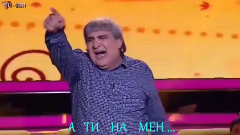 Люба Аличич - Лесна мишена (2017)