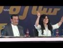 Afghan Star Season 11 - Top 5 - Ashkan Arab Ziba Hamidi _ فصل یازدهم ستاره افغ