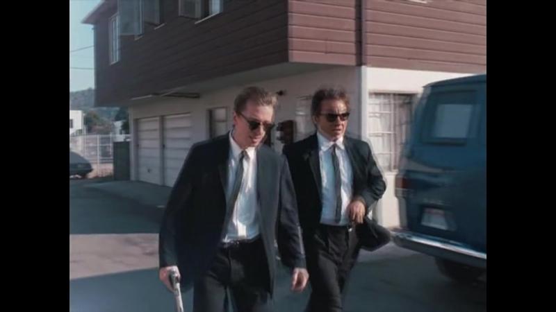 Бешеные псы Reservoir Dogs 1991 Длинный план