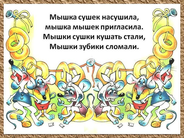 Фото №456265939 со страницы Ирины Калинкиной