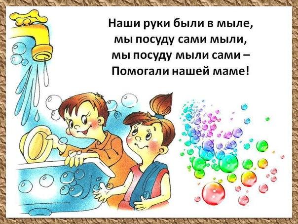Фото №456265940 со страницы Ирины Калинкиной