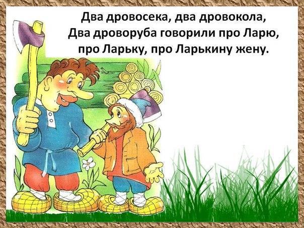 Фото №456265942 со страницы Ирины Калинкиной