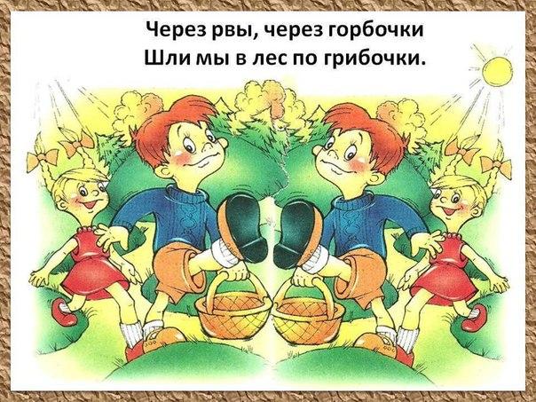 Фото №456265944 со страницы Ирины Калинкиной