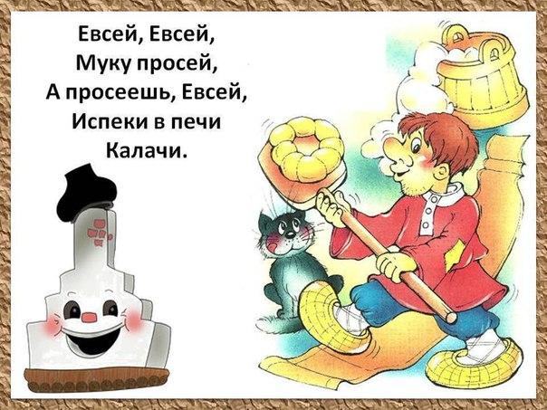 Фото №456265945 со страницы Ирины Калинкиной