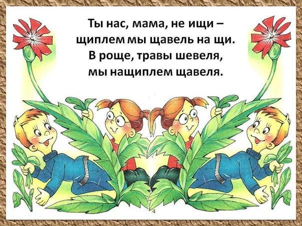Фото №456265948 со страницы Ирины Калинкиной