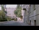 «Школьный вальс» (1977)