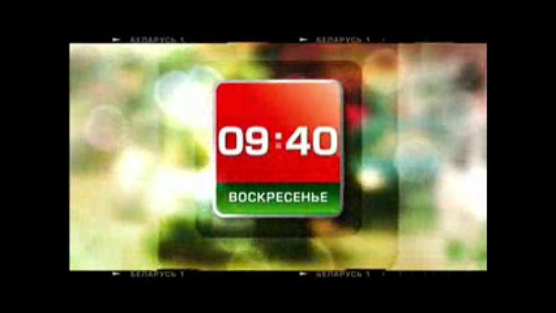 Анонс Врачебные тайны (Беларусь-1, декабрь 2011)