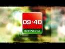 Анонс Врачебные тайны Беларусь 1 декабрь 2011