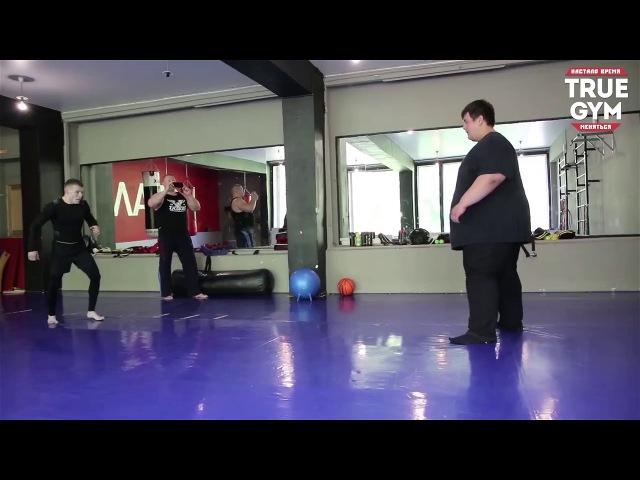 Толстяк (260kg) против маленького бойца (60kg)