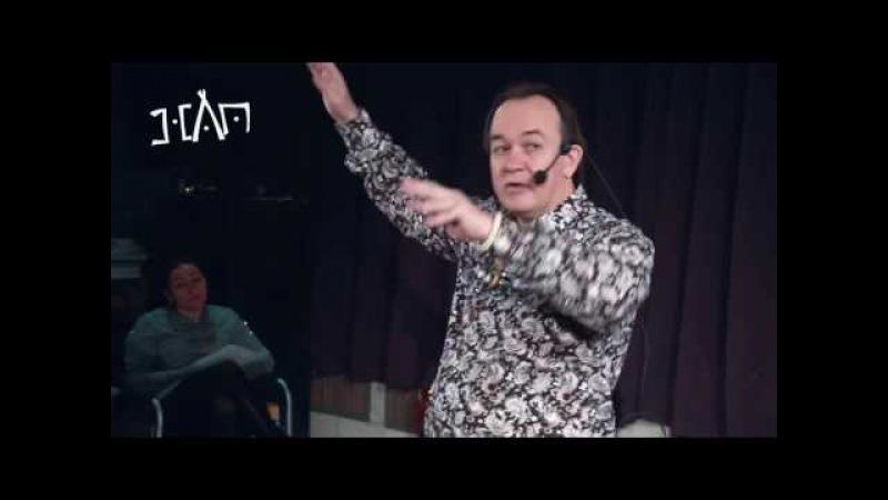 Юрий Чекчурин Мир живых и Мир теней Шаманский НЛП практик