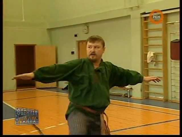 Русский рукопашный бой Буза