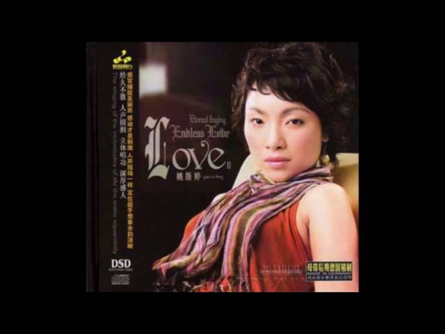 Yao Si Ting - Speak Softly, Love (FLAC)