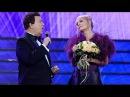 Валерия и Иосиф Кобзон — Ноктюрн (Юбилейный вечер Иосифа Кобзона в Кремле)