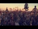 Sólstafir Hula official music video