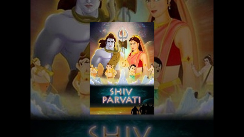Shiv Parvati Animated Movie With English Subtitles | HD 1080p | Animated Movies For Kids In Hindi