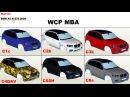 Как правильно купить Выкройку BMW X5 M E70 2009. Рассказываю про выкройку