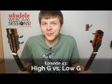 Ukulele Webcam Sessions (Ep.43) - High G vs. Low G