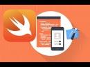 Swift 3 с нуля: Xcode урок 3 - что такое строки и как с ними работать (для новичков)