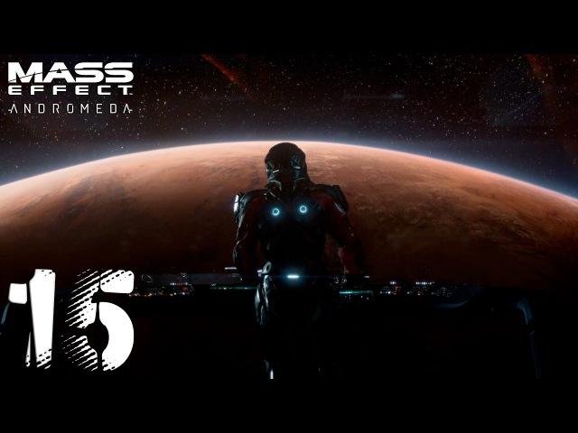 Mass Effect Andromeda. Прохождение. Часть 15 (Гибнущая планета спасена)