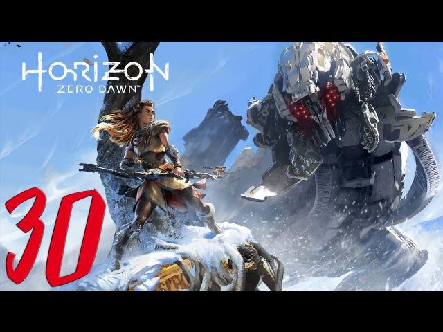 Horizon Zero Dawn. Прохождение. Часть 30 (Громозев и Буревестник)