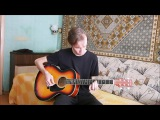 A. Sergeevtsev - Smoke on the water (Deep Purple riff acoustic guitar cover)