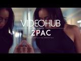 2PAC - The Uppercut Don't go to Sleep