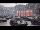 Victory parade in Moscow June 24, 1945 [colored]