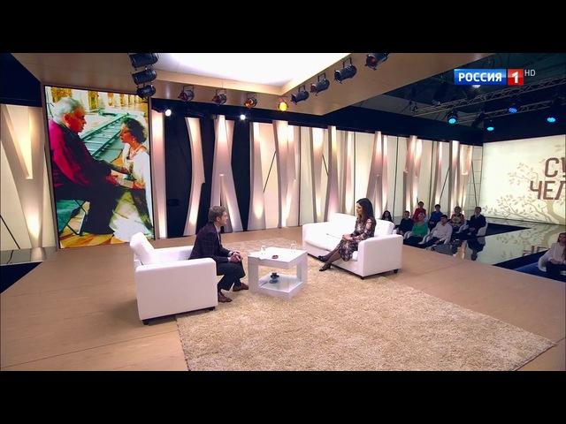 Судьба человека с Борисом Корчевниковым. Евгения Крюкова о встрече с вредным, капризным Эльдаром Р